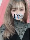 広島県広島市のソープランド Ocean みすず☆指名料2.000円さんの画像サムネイル2