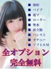 広島県広島市のソープランド Ocean さり☆指名料2,000円さんの画像サムネイル1