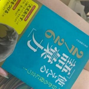 広島県広島市のソープランド Ocean 写メ日記 o(`・ω´・+o) ドヤァ…!画像