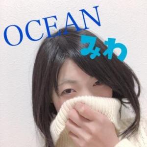 広島県広島市のソープランド Ocean 写メ日記 またまたご指名ありがとうございました?画像