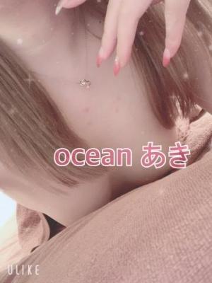 広島県広島市のソープランド Oceanの写メ日記 おっはよー?画像