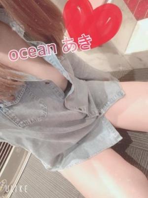 広島県広島市のソープランド Oceanの写メ日記 ぐっもーに?画像