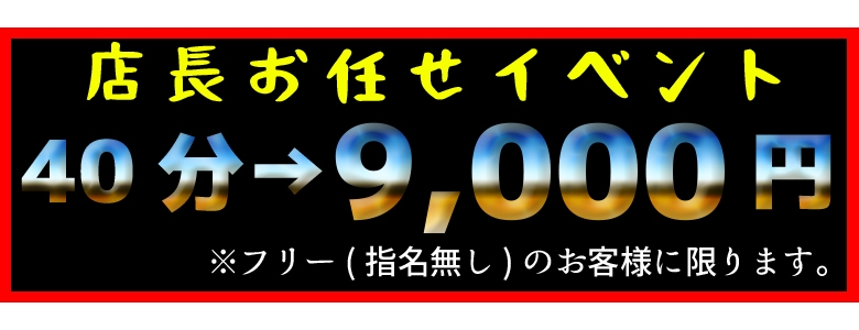 広島県広島市ソープランドOceanのスライド画像